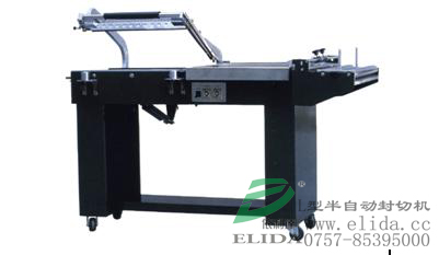 依利达:Sealing and cutting machine TW-410