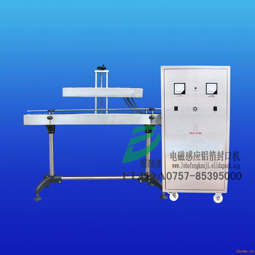 依利达:Automatic electromagnetic induction aluminum foil sealing machine