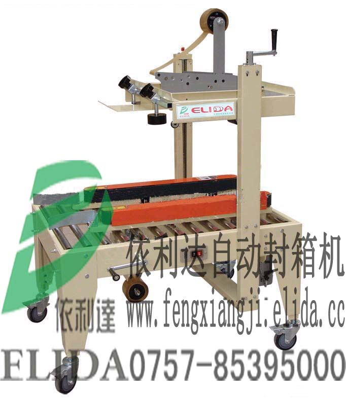 依利达:ELIDA TW-05A1 drive around sealing machine, automatic sealing machine